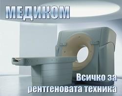 СТУДИО ПЛЮС